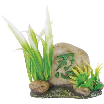 AquaSpectra Stone with Plants 10cm